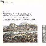 【中古】 【輸入盤】Mozart: Serenade in D/Idomen /Blackadder(アーティスト),Hogwood(アーティスト),Aam(アーテ 【中古】afb