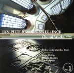【中古】 【輸入盤】Choral Works /MaartenvanderHeyden(アーティスト),JanPieterszoonSweelinck(作曲),Pe 【中古】afb