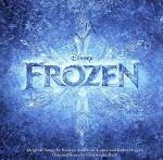 キッズ・ファミリー, キッズ  Frozen afb