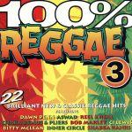 【中古】 【輸入盤】100 Percent Reggae 3 /(オムニバス) 【中古】afb