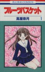 全巻セット, 全巻セット(少女)  23 afb