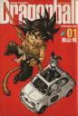 【中古】 【コミックセット】DRAGON BALL(ドラゴンボール)完全版 (全34巻)セット/鳥山明 【中古】afb