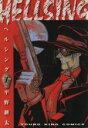 【中古】 【コミックセット】HELLSING(ヘルシング)(全10巻)セット/平野耕太 【中古】afb