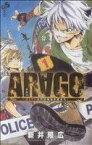 【中古】 【コミックセット】ARAGO(アラゴ)(全9巻)セット/新井隆広 【中古】afb