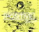 【中古】 POSITIVE REMIXES(初回生産限定盤) /tofubeats 【中古】afb