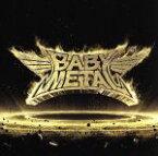 【中古】 METAL RESISTANCE(通常盤) /BABYMETAL 【中古】afb