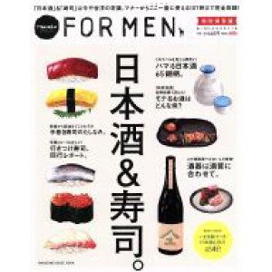 [Used] Hanako FOR MEN Special preservation edition Sake & Sushi MAGAZINE HOUSE MOOK / Others [Used] afb