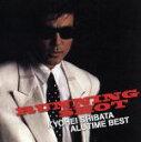 【中古】 柴田恭兵 ALL TIME BEST「ランニング・ショット」(2Blu−spec CD) /柴田恭兵 【中古】afb