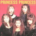 【中古】 プリンセス プリンセス スーパーベスト /PRINCESS PRINCESS 【中古】afb