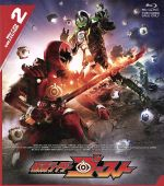 Kamen Rider ghost episode 1 Bluray COLLECTION 2B...