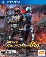 Kamen Rider battride war PSVITA afb