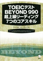 https://item.rakuten.co.jp/bookoffonline/0018591037/