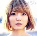 【中古】 透明な女の子(初回生産限定盤)(DVD付) /花澤香菜 【中古】afb