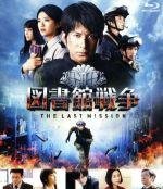 邦画, その他  THE LAST MISSION Bluray Disc ,,, afb