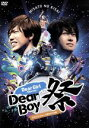 【中古】 Dear Girl〜Stories〜 Dear Boy祭 /神谷浩史/小野大輔 【中古】afb