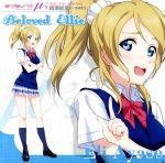 CD, ゲームミュージック  Solo Live from s Beloved Ellie CV afb