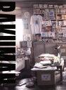 【中古】 バクマン。 豪華版(Blu−ray Disc) /佐藤健,神木隆之介,染谷将太,大根仁(監督、脚本),大場つぐみ(原作),小畑健(原作),サカナクション(音楽 【中古】afb