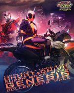 Kamen Rider ghost episode 1 MOVIE Bluray Disc , ...