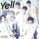 【中古】 Yell(通常盤) /超特急 【中古】afb