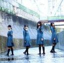 【中古】 サイレントマジョリティー(TYPE−B)(DVD付) /欅坂46 【中古】afb