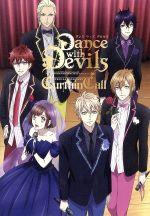 邦楽, ロック・ポップス  Dance with Devils VA,,,,,, afb