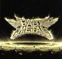 【中古】 METAL RESISTANCE(EU盤) /BABYMETAL 【中古】afb