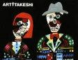【中古】 ART TAKESHI /ビートたけし(著者) 【中古】afb