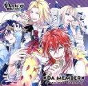 【中古】 「DAME×PRINCE」主題歌CD「×DA MEMBER×/Precious Eternity」 /(ゲーム・ミュージック),ナレク(CV:石川界人),ヴ 【中古】afb