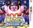 【中古】 星のカービィ ロボボプラネット /ニンテンドー3DS 【中古】afb