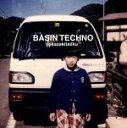 【中古】 BASIN TECHNO(初回生産限定版) /岡崎体育 【中古】afb