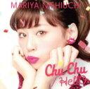 【中古】 Chu Chu/HellO /西内まりや 【中古】afb