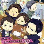 アニメ, その他  TVCD 2D CD,,,, afb