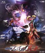 Kamen Rider heart Bluray Disc ,,,,, afb