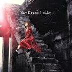【中古】 May Dream(初回限定版B) /aiko 【中古】afb