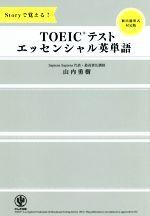 https://item.rakuten.co.jp/bookoffonline/0018657449/