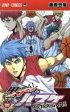 【中古】 【コミックセット】黒子のバスケ EXTRA GAME(全2巻)セット/藤巻忠俊 【中古】afb