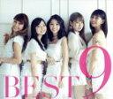 【中古】 BEST9(初回生産限定版) /9nine 【中古】afb