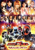 Kamen Rider ghost episode 1 ,,,,,,, afb