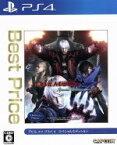 【中古】 Devil May Cry 4 Special Edition Best Price /PS4 【中古】afb