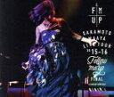 """【中古】 """"FOLLOW ME UP""""FINAL at 中野サンプラザ(初回限定版)(DVD付) /坂本真綾 【中古】afb"""