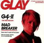 【中古】 G4・II −THE RED MOON− /GLAY 【中古】afb