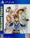 【中古】 テイルズ オブ ゼスティリア Welcome Price!! /PS4 【中古】afb