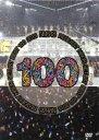 【中古】 NMB48 リクエストアワーセットリストベスト10...