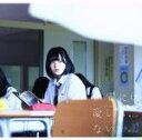 【中古】 世界には愛しかない(TYPE−A)(DVD付) /欅坂46 【中古】afb