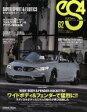 【中古】 eS4(62) GEIBUN MOOKS/芸文社(その他) 【中古】afb