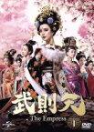 【中古】 武則天−The Empress− DVD−SET1 /ファン・ビンビン[范冰冰],チャン・フォンイー[張豊毅],アーリフ・リー 【中古】afb
