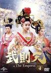 【中古】 武則天−The Empress− DVD−SET4 /ファン・ビンビン[范冰冰],チャン・フォンイー[張豊毅],アーリフ・リー 【中古】afb