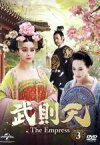 【中古】 武則天−The Empress− DVD−SET3 /ファン・ビンビン[范冰冰],チャン・フォンイー[張豊毅],アーリフ・リー 【中古】afb