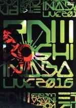 邦楽, その他  Koshi Inaba LIVE 2016 enIII afb