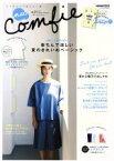 【中古】 nu Comfie(Vol.31) CARTOP MOOK/交通タイムス社(その他) 【中古】afb